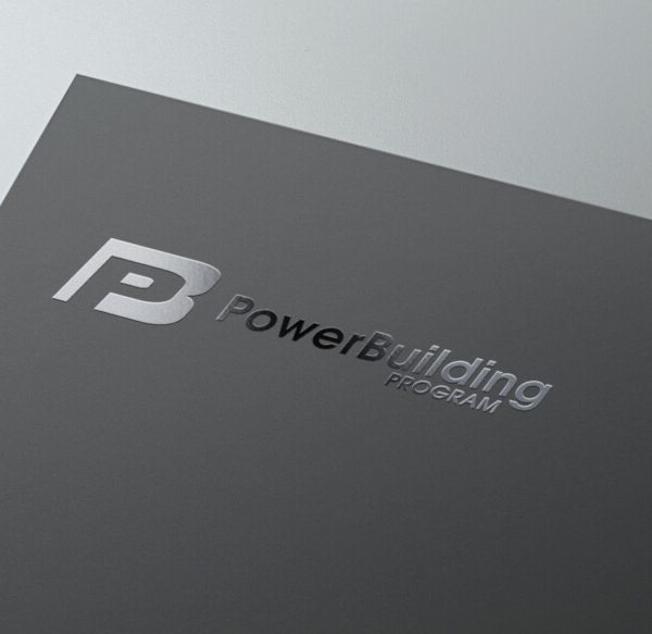 Powerbuilding logo design